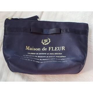 Maison de FLEUR - メゾンドフルール Maison de FLEURポーチ
