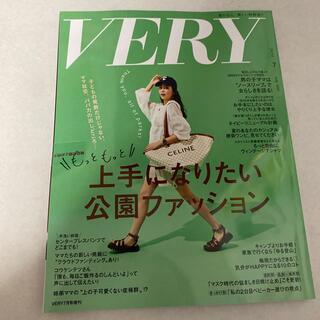 コウブンシャ(光文社)の雑誌最新刊バッグinサイズVERY(ヴェリィ) 2021年 07月号(その他)