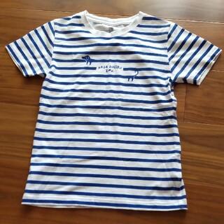 グラニフ(Design Tshirts Store graniph)のgraniph Tシャツ 140(Tシャツ/カットソー)