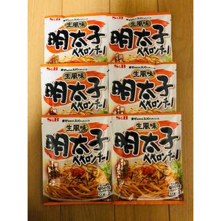 まぜるだけのスパゲッティソース 明太子ペペロンチーノパスタソース 6袋(その他)