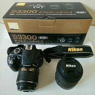 ニコン(Nikon)のNikon D3300 ダブルズームキット2(デジタル一眼)