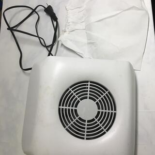 処分価格 ダストクリーナー 集塵機 ダスト(ネイル用品)