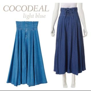 COCO DEAL - ココディール デニムスカート