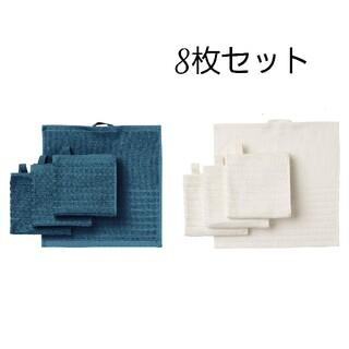イケア(IKEA)のIKEA タオルハンカチ ブルー ループ付き 4枚セット ヴォーグショーン(タオル/バス用品)