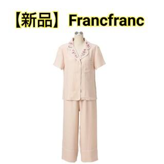 フランフラン(Francfranc)のFrancfranc フランフラン パジャマ ルームウェア(ルームウェア)
