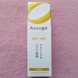アルージェ(Arouge)のアルージェ トラブルリペア リキッド(美容液)