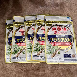 コバヤシセイヤク(小林製薬)のサラシア100  新品未開封(その他)