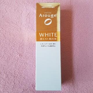 Arouge - アルージェ ホワイトニング ミストセラム