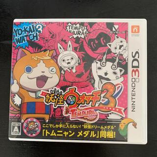 3DS 妖怪ウォッチ3テンプラ 妖怪ウォッチ3 3DSソフト(携帯用ゲームソフト)