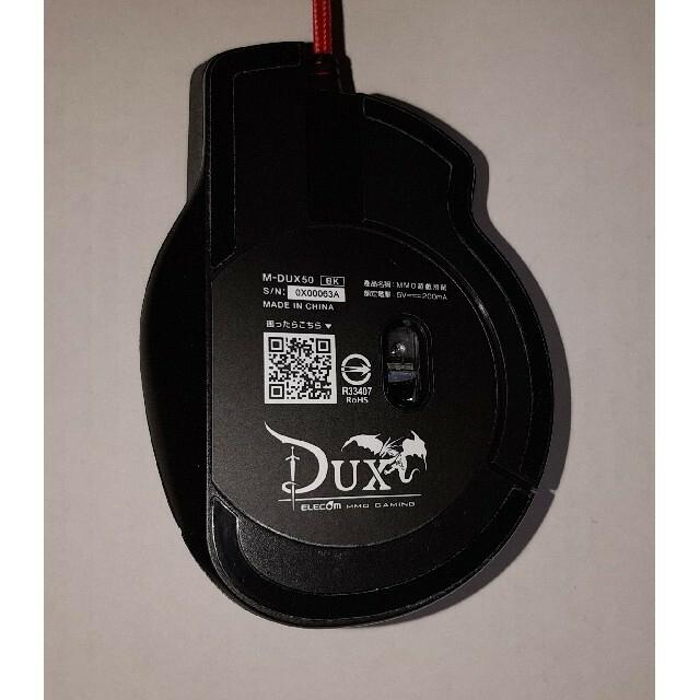 ELECOM(エレコム)のエレコム 14ボタンプログラム可能MMOゲーミングマウス M-DUX50BK スマホ/家電/カメラのPC/タブレット(PC周辺機器)の商品写真