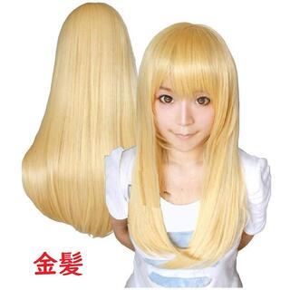 金髪 ロングストレート 人気商品 ウィッグ ゴールド(ロングストレート)