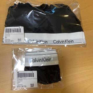 カルバンクライン(Calvin Klein)のカルバンクライン ブラ、ショーツ セットアップ(ブラ&ショーツセット)