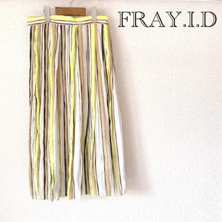 FRAY I.D - 【FRAY.I.D】フレイアイディー タック スカート イエロー ストラップ