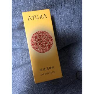 アユーラ(AYURA)のアユーラ ザ ホワイト EX 40ml(美容液)