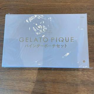 gelato pique - otona MUSE オトナミューズ 2021年7月号 付録のみ
