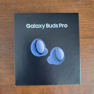 ギャラクシー(Galaxy)のGalaxy Buds Pro [Phantom Violet](ヘッドフォン/イヤフォン)