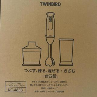 ツインバード(TWINBIRD)のツインバード チョッパー付 ハンディーブレンダー(調理機器)