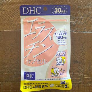 ディーエイチシー(DHC)のDHC エラスチン 30日分(その他)