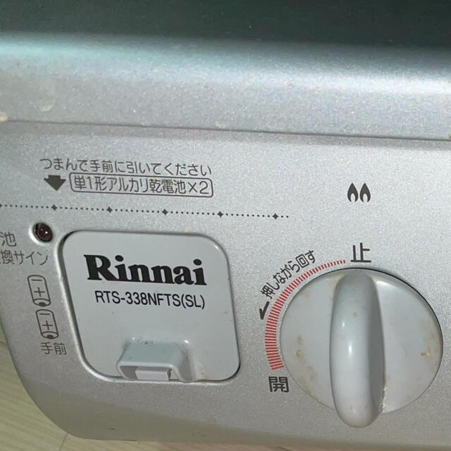 Rinnai(リンナイ)のリンナイ ガスコンロ lpガス 二口コンロ ガステーブル プロパン スマホ/家電/カメラの調理家電(調理機器)の商品写真