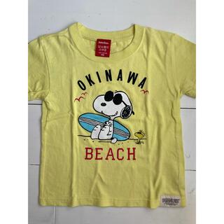 PEANUTS - スヌーピー Tシャツ 沖縄限定 110サイズ