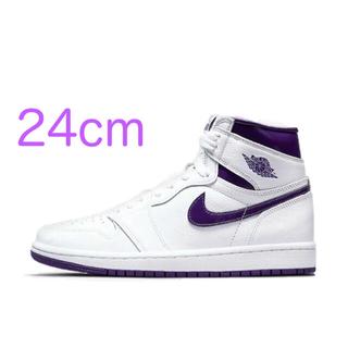 ナイキ(NIKE)のNIKE エアジョーダン1 Court Purple 24㎝(スニーカー)