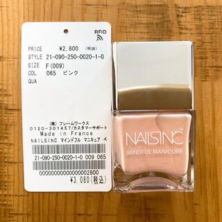 ノーブル(Noble)の【ネイルズインク】マインドフルマニキュア ベタートゥギャザー(922)(ネイルケア)