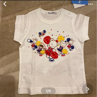 familiar - ファミリア 80 Tシャツ 新品