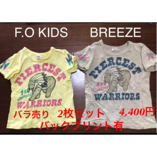 BREEZE - まとめ売り BREEZEブリーズ 大人気Tシャツバックプリント