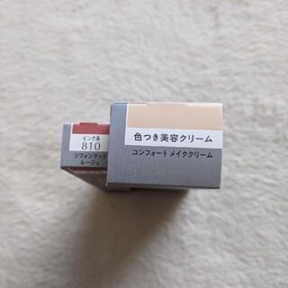 コーセー(KOSE)のコーセーエスプリーク コンフォートメイククリーム シフォンマットルージュ(口紅)