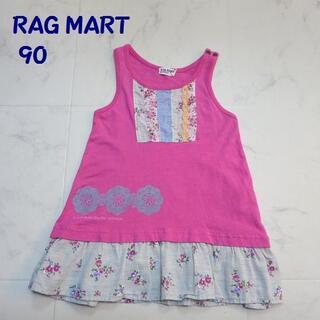 ラグマート(RAG MART)のRAG MART / ラグマート ノースリーブワンピース 90(ワンピース)