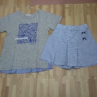 ラグマート(RAG MART)のラグマート 半袖 マザウェイズ キュロット 130 まとめ売り セットアップ(Tシャツ/カットソー)