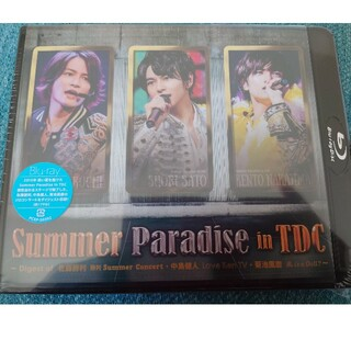 Sexy Zone - Summer Paradise in TDC~Digest of 佐藤勝利「勝利