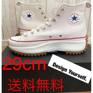 コンバース(CONVERSE)の【29cm】CONVERSE RUN STAR HIKE HI ホワイト(スニーカー)