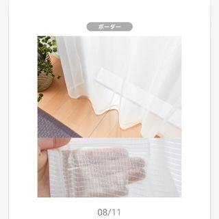 ミラーレースカーテン 窓美人 2枚組 183×108センチ(レースカーテン)
