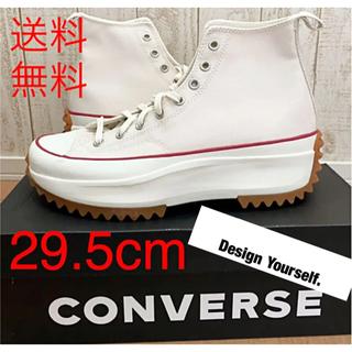 コンバース(CONVERSE)の【29.5cm】CONVERSE RUN STAR HIKE HI ホワイト(スニーカー)