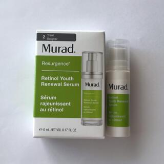 セフォラ(Sephora)のMurad Retinol Youth Renewal Serum サンプル(美容液)