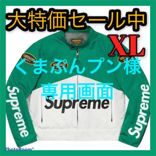 シュプリーム(Supreme)のSupreme Vanson Leathers Cordura Jacket(ライダースジャケット)