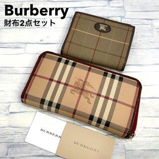 バーバリー(BURBERRY)のバーバリー ヴィンテージ 折り財布 ラウンドファスナー財布 セット(財布)