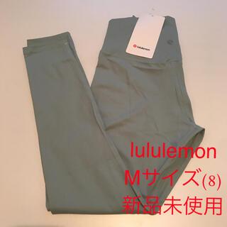 ルルレモン(lululemon)のlululemon(ヨガ)
