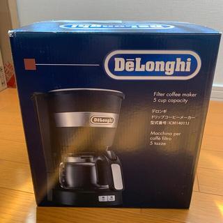 デロンギ(DeLonghi)のデロンギ ドリップコーヒーメーカー(コーヒーメーカー)