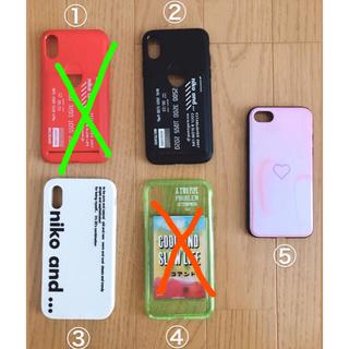 ニコアンド(niko and...)のiPhone 📱ケース 1つ390円(iPhoneケース)