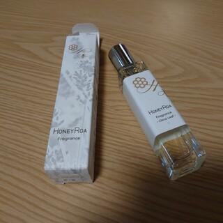 ベキュア(VECUA)の未使用)ハニーロア フレグランス シトラスリーフ 香水(香水(女性用))
