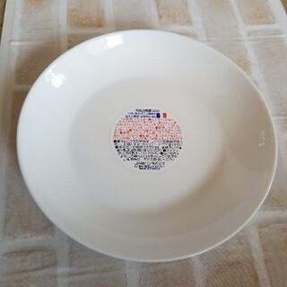 ヤマザキセイパン(山崎製パン)のヤマザキ 山崎 皿 1枚 春のパンまつり(食器)