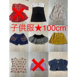 ザラ(ZARA)の子供服★100cm(Tシャツ/カットソー)