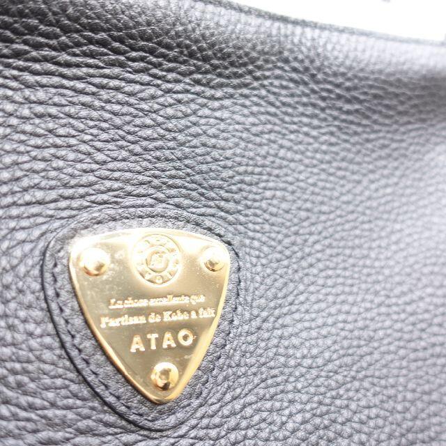 ATAO(アタオ)のATAO リュックサック レディース ベージュ/ネイビー レディースのバッグ(リュック/バックパック)の商品写真