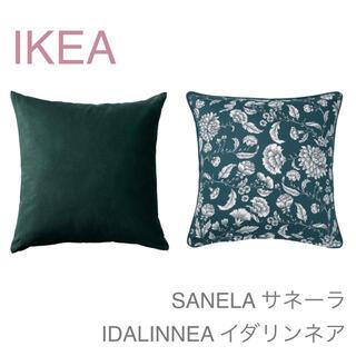 イケア(IKEA)の【新品】IKEA イケア クッションカバー 2枚(イダリンネア)(サネーラ)(クッションカバー)