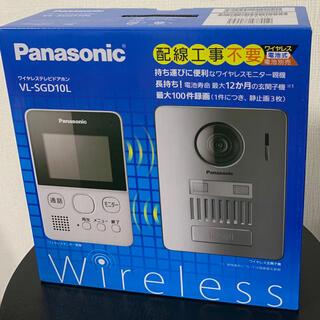 パナソニック(Panasonic)のパナソニック テレビドアホン VL-SGD10L  11台(防犯カメラ)