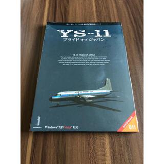 エーエヌエー(ゼンニッポンクウユ)(ANA(全日本空輸))のYS-11 プライドオブジャパン(航空機)