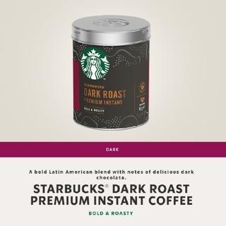 Starbucks Coffee - スターバックス☆ダークローストプレミアムインスタントコーヒー