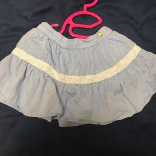 ケイトスペードニューヨーク(kate spade new york)のケイトスペード スカート 80(スカート)